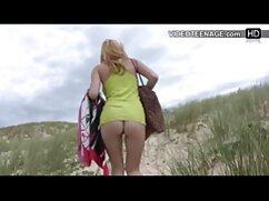 Cubano videos pornográficos mexicanos MILF Seniorita Coño aspirado en la primera cita,
